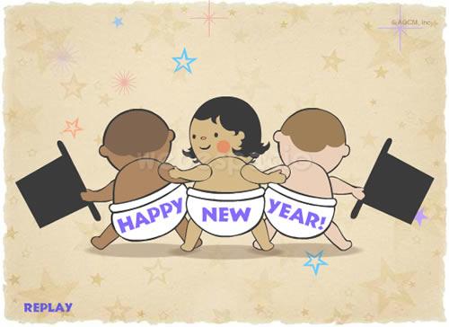 año nuevo ecard