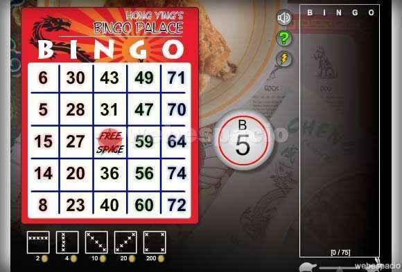juego bingo en hi5