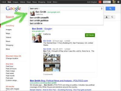 Search plus Your World: las búsquedas personalizadas de Google