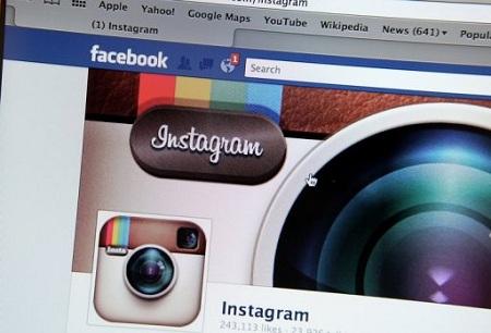 Boton Instagram en Facebook