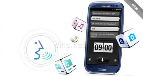 Samsung aplicaciones