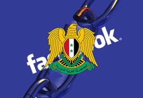faccebook siria