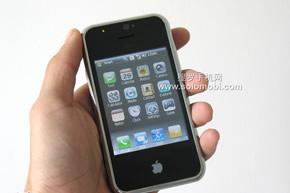 iphone clon