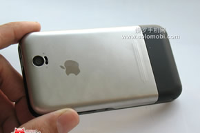 iphone clon2
