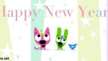 tarjeta-ano-nuevo-2