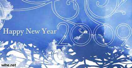 tarjeta-ano-nuevo-4