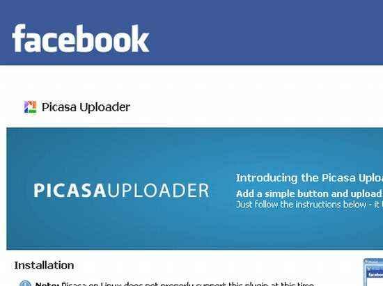 picasa_uploader