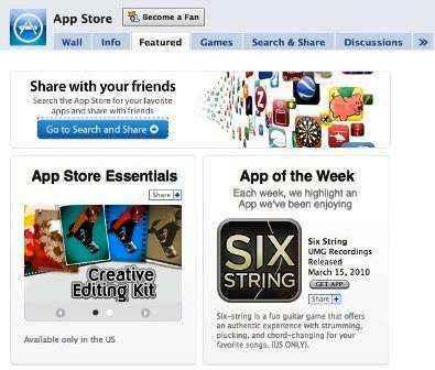 Búsqueda de aplicaciones en Facebook