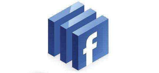 facebook-aplicaciones-privacidad