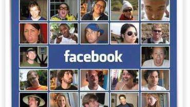 Solicitudes de amistad de Facebook ahora muestran más información