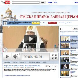 iglesia-ortodoxa-rusa-canal-youtube