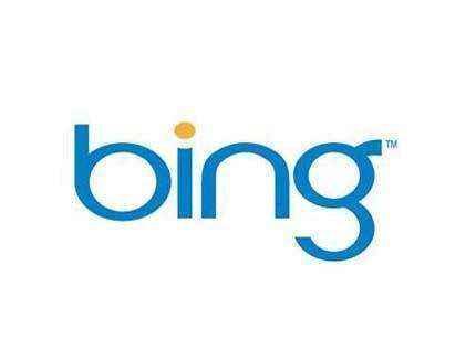 bing ofertas