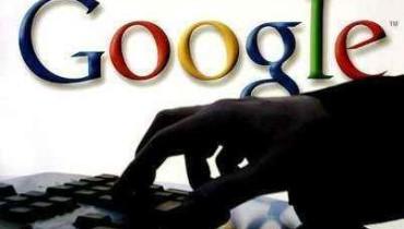 google-descargas