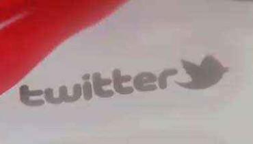 logo Twitter camiseta ciclismo