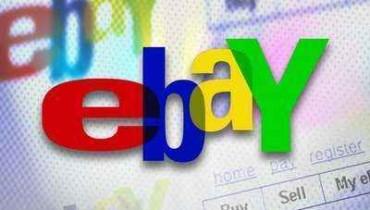 ebay espia paypal vendedores