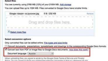reconocimiento-optico-google docs