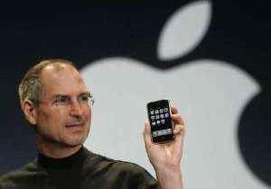 iPhone 5 traera camara de 8 megapixeles