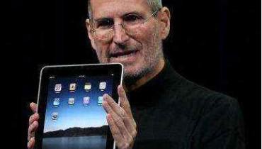 Apple vende 2.5 millones de iPad 2 en marzo