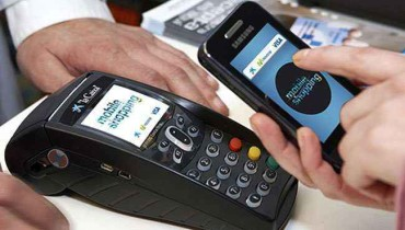amazon pagos moviles