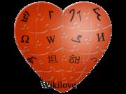 180px-Wikilove2