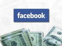Facebook pagará a aquellos que avisen sobre fallos de seguridad en su web
