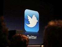 sistema de apple iOS 5 tendrá twiter integrado