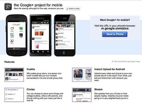 7 pasos para una estrategia de Social media en Google+