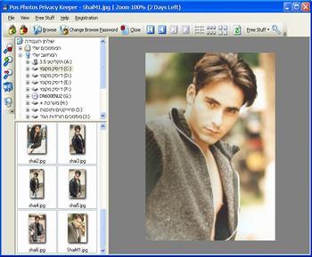 editar imagen con pixia