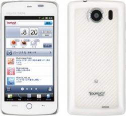 Yahoo móvil Japón