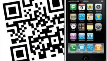 los códigos qr y su uso en el marketing digital