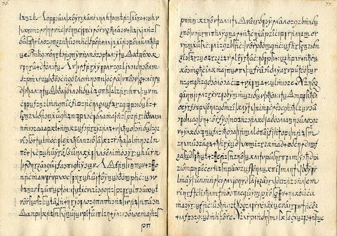 algoritmos de traduccion permiten descifrar codigo del siglo xviii