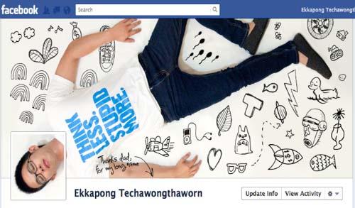 portada ekkapong