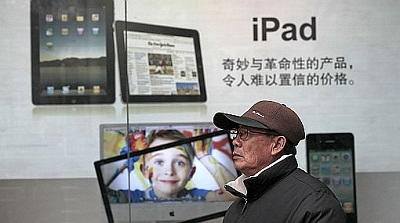 ipad-china-proview-technology