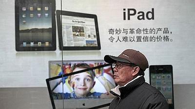 ipad-china-proview-technology