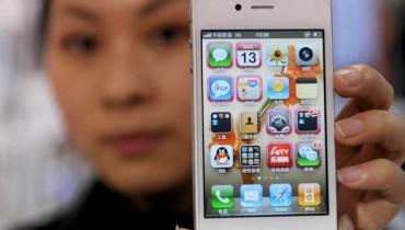 Amazon, Apple y Google firman un acuerdo sobre privacidad para móviles