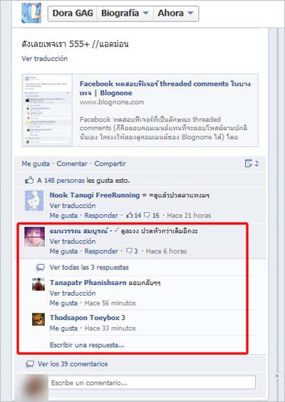 """Facebook prueba botón """"Responder"""" en los comentarios"""