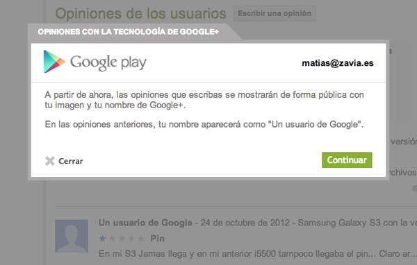google plus se integra a google play