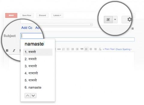 Google herramienta introduccion texto