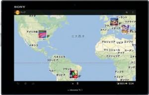 Xperia Tablet Z-fotoengooglemaps