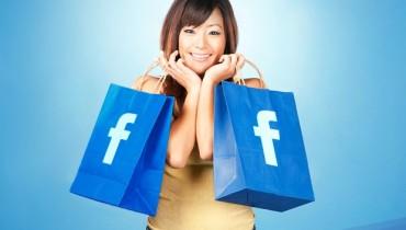 Convertir fans de facebook en clientes