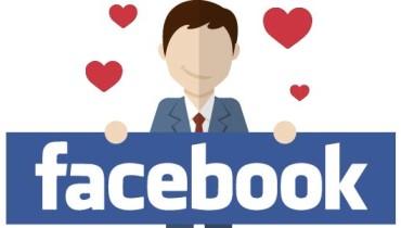 gusto-por-el-facebook
