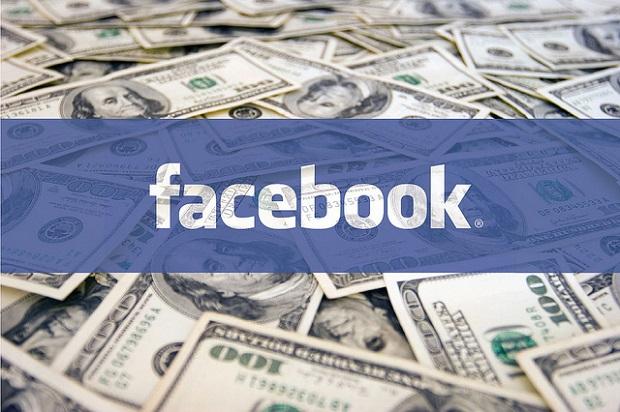 recompensa facebook