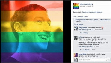 mark zuckerberg foto con filtro arcoiris